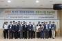 2018년 제 4회 대한환경공학회 전문가그룹 학술대회